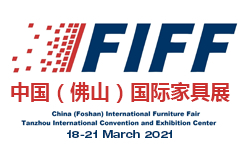2021中国(佛山)国际家具展及配件.原材料展览会